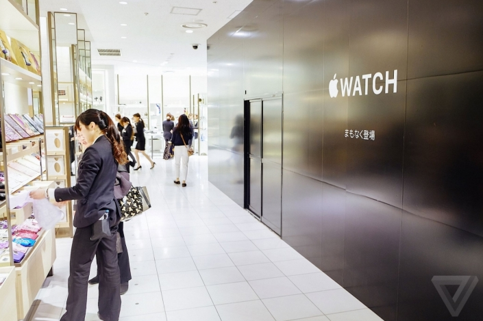 Apple-Watch_Store