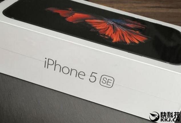 iPhone-5se_caja_filtracion