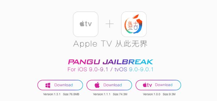 Pangu_jailbreak_Apple-TV_