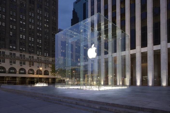 Apple_Apple-Store_USA_Nueva-York_Quinta-Avenida_