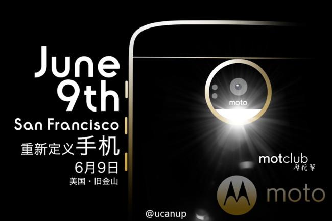 Motorola_invitacion_2016_junio_9