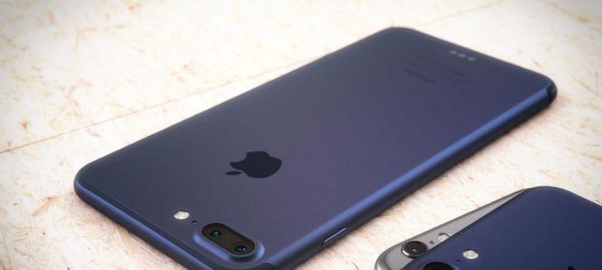Apple_iPhone-7_concepto_