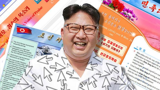corea-del-norte_kim_jong-un_internet_