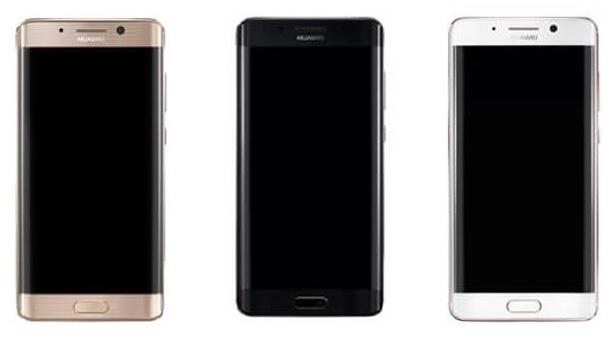 Aunque no te lo creas, este es el Huawei Mate 9