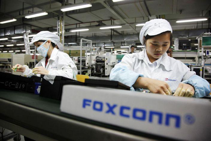 foxconn_