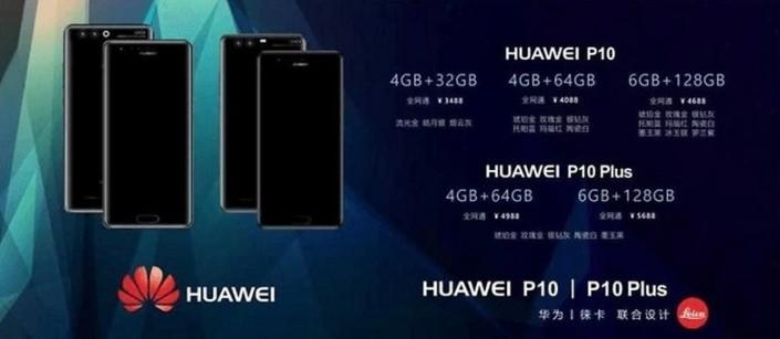 huawei_p10_p10-plus_filtracion_